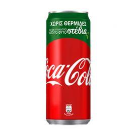 Coca Cola Στέβια